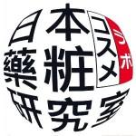 [POS排行@JCL]日本藥妝店2020熱賣10大防曬產品排行榜 TOP10 UV CARE