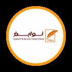 Photo of مدونة نوابغ للتربية و التكوين