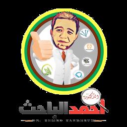 AhmedRawwash