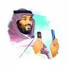 Photo of مهند الدعجاني