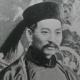 Chiński Mandaryn