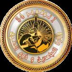 Imad hamouda