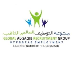 Global Al Saqib Recruitment Group