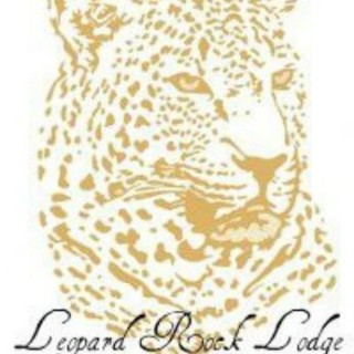 leopardrocklodge