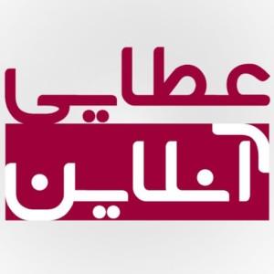 الهام شریفی