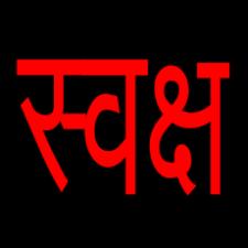 Avatar for svaksha from gravatar.com