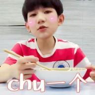 Trương Ý Vân