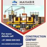 mahabirconstruction