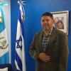 Fernando Rosales