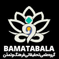 bamatabala