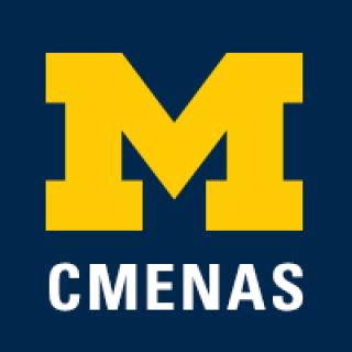 U-M CMENAS