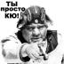 Andrey Ovsiankin's avatar