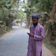 Photo of Mahmud Ibn Shahid Ullah