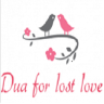 Dua For Lost Love