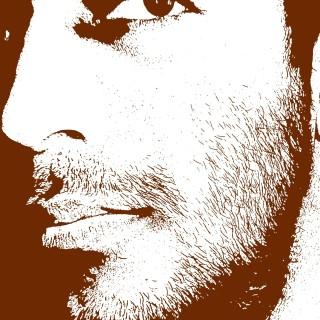 Ramesh Aryal
