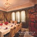 ayreshotels