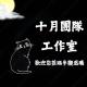 jerryjroa's avatar