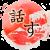 Avatar de akirahayato
