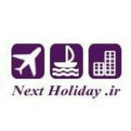 NextHoliday