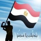 Photo of أحمد الأيوبي
