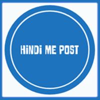 hindimepost