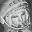 kosmonaft81