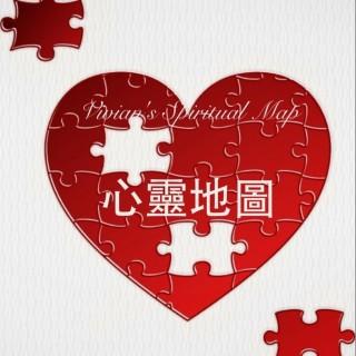 心靈地圖神秘學(Vivian's Blog)