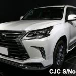 Brand New Vehicles