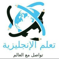 عمر بن عبد الله