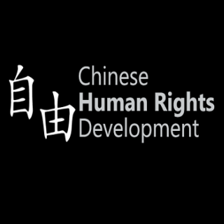 Chinese Human Rights Development Net