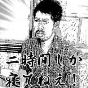 yusukekob