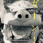 Tatsuhiko Kato