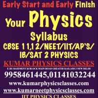 kumar physics classes – KUMAR PHYSICS CLASSES For Neet IIT AND CBSE