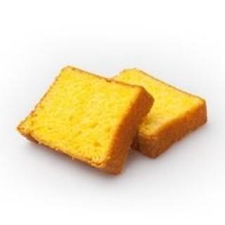 Cake Indien Voorradig