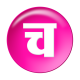 Online Hindi news