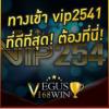 Vegus168win's picture