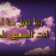Avatar of شهد محمد