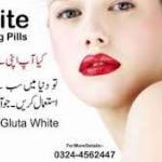 Aulad Narina Ki Medicine