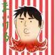 Hirokazu Hata's avatar