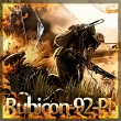 Rubicon-92-PL
