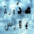 Avatar of مدونة يونس التازي