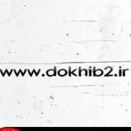 dokhib2