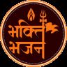 Bhakti Bhajan
