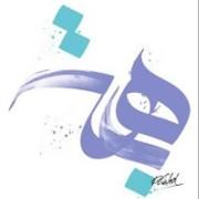 صورة Dr. Heba Youssef