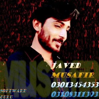 javed Musafir Software Guru