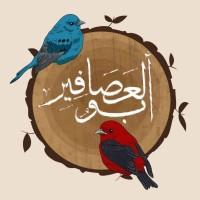 Abu3safeer