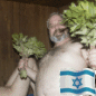 israeltanin