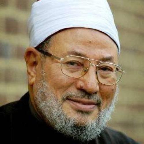 Yusuf al Qaradawi