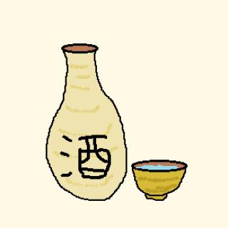sake931oyaji
