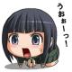 onitake